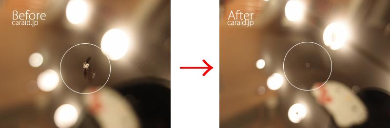 スズキ パレットSW ウインドリペア(フロントガラス修理)施工例