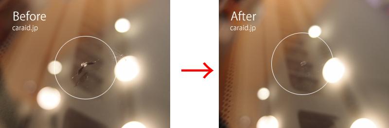 日産 ラシーン ウインドリペア(フロントガラス修理)施工例