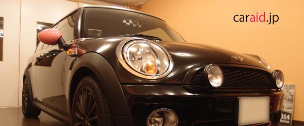 BMW  ミニ クラブマン