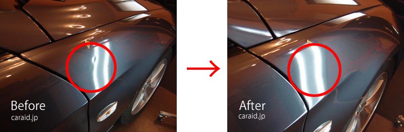 BMW 3シリーズ デントリペア施工例