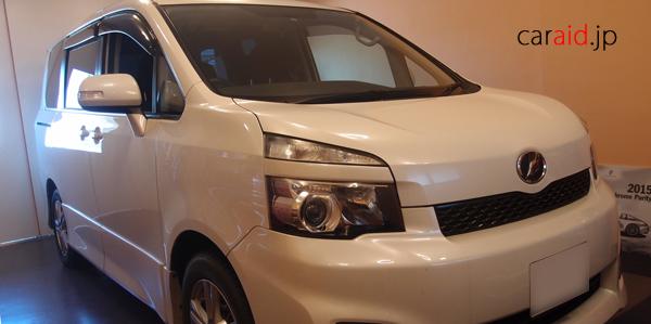 トヨタ ボクシー