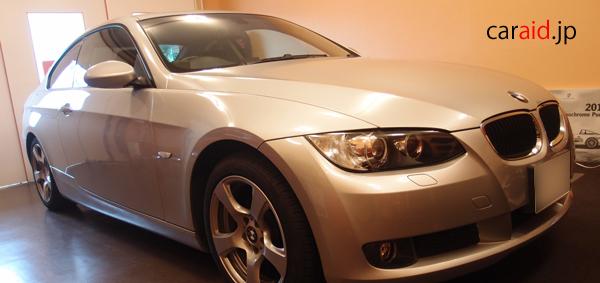 BMW 3シリーズ (E92)