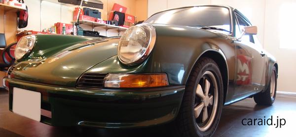 ポルシェ 911 カレラ RS 2.7