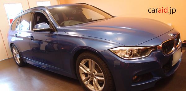 BMW 3シリーズ(F31) ツーリング