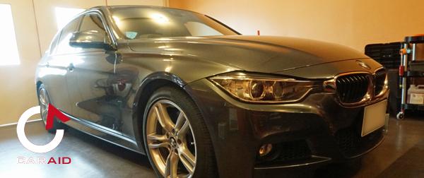BMW 3シリーズ(F30) アクティブハイブリッド 3