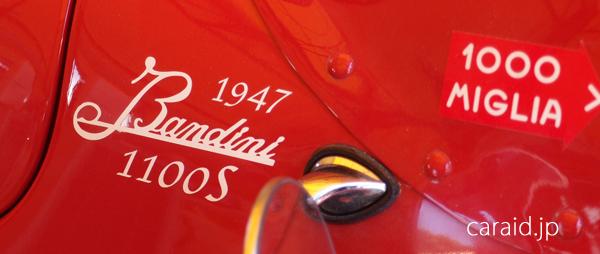 1947年製