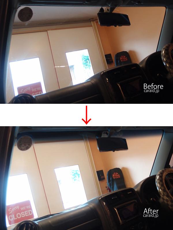 フロントガラス交換、、純正ガラスからクールベールへ交換