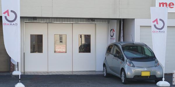 デントリペアとウインドリペアを行っているカーエイドの店舗前の駐車場写真画像